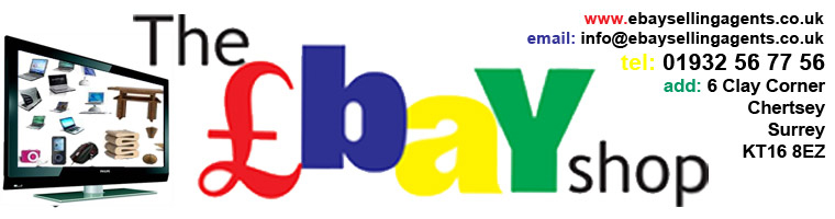 The Ebay Shop Ebay Selling Agents Chersey Home About Us